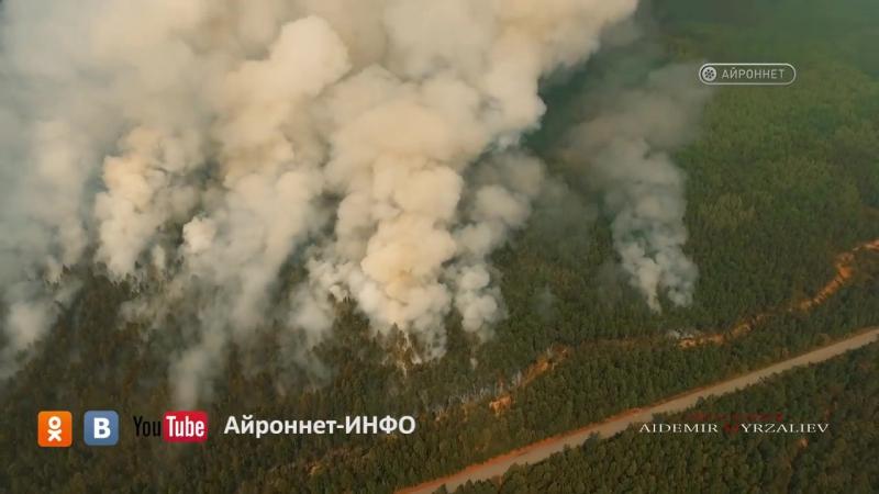 Lesnoj pozhar na Bajkale 22 km ot g Severobajkalsk snyato 21 iyunya 2017 2K 720p