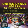 UNITED DANCE BATTLE 2017