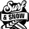 SurfAndSnow - свобода быть собой!