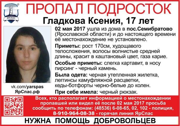 Фото №456241488 со страницы Юли Куликовой