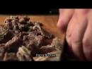 Parça bozbaş, Парча Бозбаш, Бозбаш из говядины Азербайджанская кухня