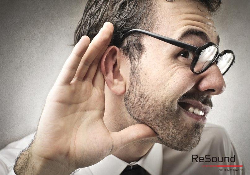 Многие люди думают, что постепенное ухудшение слуха – естественный процесс старения, постоянно оттягивая момент приобретения слухового аппарата