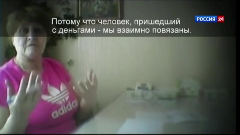 Почему в РФ опасно обращаться за медпомощью без связей!