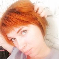 Аня Галкина