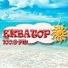 """Радіостанція """"Екватор-fm"""" - Тепле радіо"""