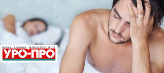 Сексопатолог уролог брить яйца нужно