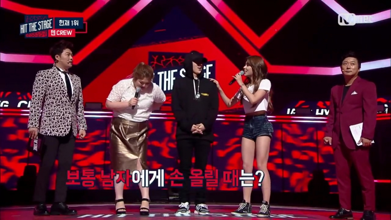 [Hit The Stage] Jang Hyun Seung, Who's his partner for Trouble Maker 20160810 EP.03