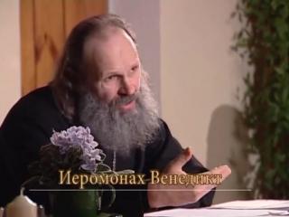 Санаксарский монастырь. Повесть о монашестве. Часть 2