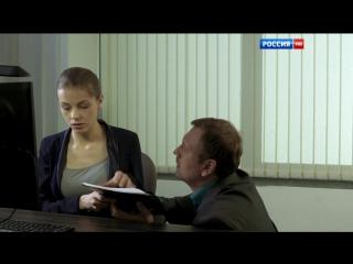 Дочь за отца (3-4 серии)