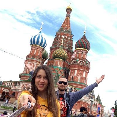 Слава Терещенко