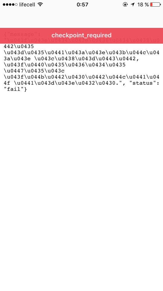 Неизвестная ошибка сети instagram, 20 июл 2014, 18:14, Форум о социальной сети Instagram. Секреты, инструкции и рекомендации