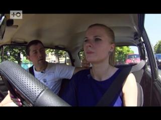 Развода не будет! Как научить жену водить и не сойти с ума?