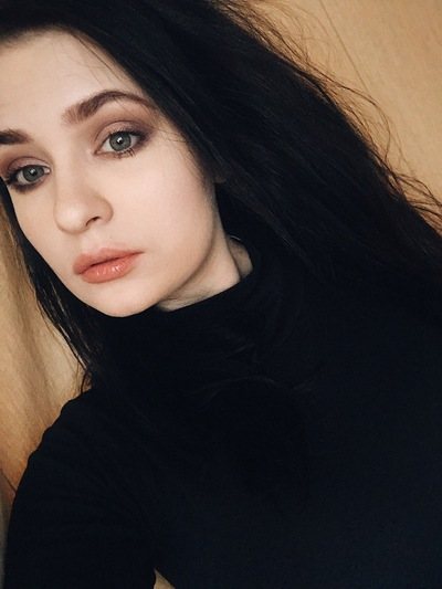 Таня Мирошина