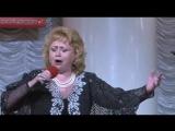 Надежда Крыгина - Волховская застольная