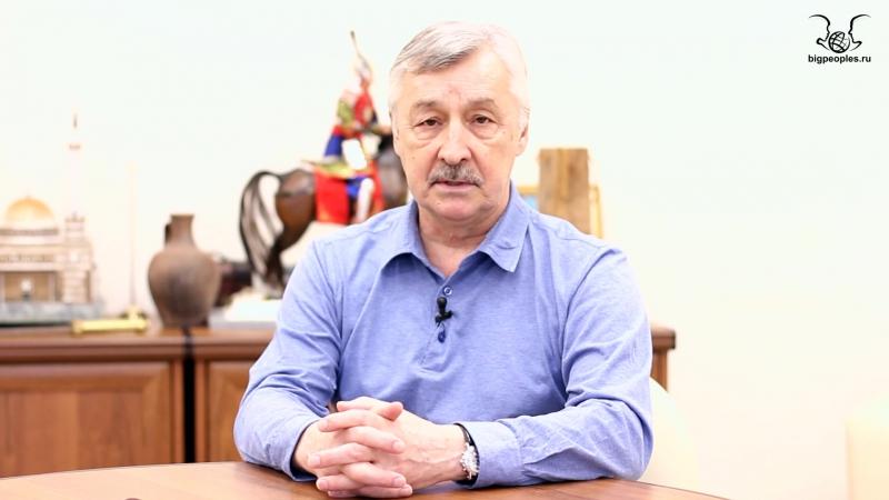 Мнение про Большие люди - Хакимов Рафаэль Сибгатович - Вице-президент Академии наук Республики Татарстан