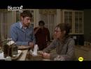 Чудопад 09 серия