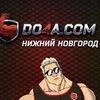 marketdo4a.com - Нижний Новгород