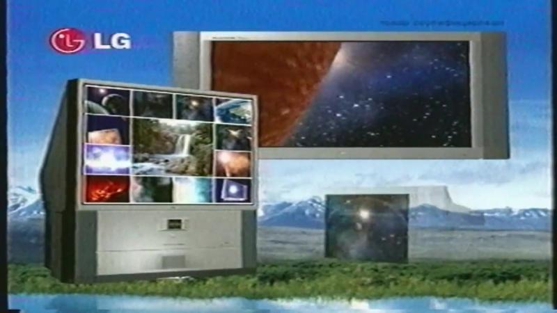 Staroetv.su / Реклама (НТВ, 31.01.2002) (1)
