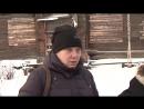 Дом.сom_ Жизнь на пепелище