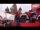 Старт международного ралли-рейда «Шелковый путь» с Красной площади в Москве