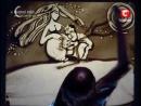 Kseniya Simonova - Sand Animation (Ukraine_s Got Talent, Final) PART1