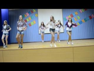 Крутой танец девочек_ Танцы_ Катя Шошина