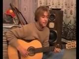 Александр ЛИТВИНОВ (Веня Д'ркин) - Я в коем веке помню Вас.