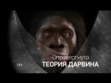 Загадки человечества 26 июня на РЕН ТВ