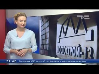 ТСН Итоги 20 декабря 2016