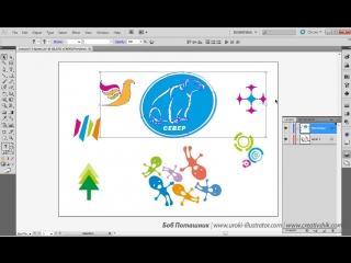 15. Работа со слоями в Adobe Illustrator. Автор Боб Поташник