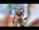 Счастливого Рождества, Дрейк и Джош (2008)   Merry Christmas