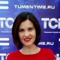 Александра Сосновская
