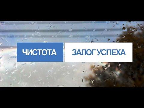 Виталий Абсолют | Челябинск