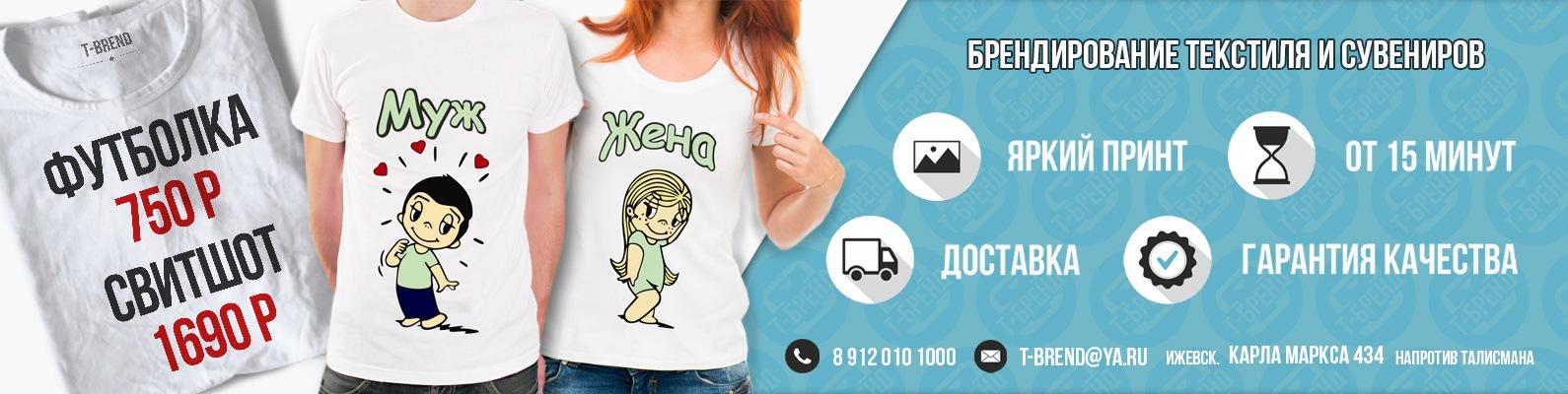 7bc9f42e Т-Бренд - футболки и свитшоты на заказ | ВКонтакте