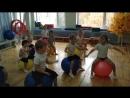 гр 10 танец на фитболах АНТОШКА