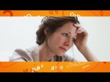 Как преодолеть ревность Советы семейного психолога Ольги Шмелевой.