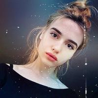 Екатерина Сермягина