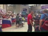 Болельщики встретили в аэропорту Рио олимпийскую сборную России