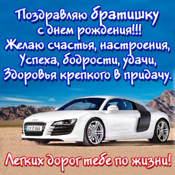 Фото 290184931