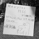 Даша Таенчук фото #15