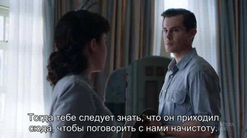 Место, что домом зовется / 4 сезон 8 серия