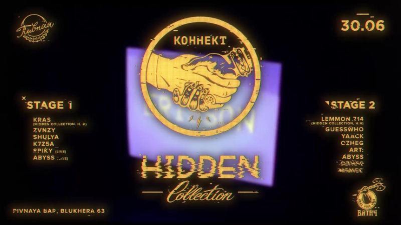↝ КОННЕКТ х HIDDEN COLLECTION - PIVNAYA/30/06