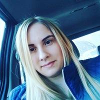 Виктория Крайняя