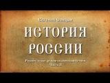 10.Евгений Спицын.