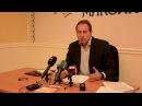 Микола Томенко - брифінг Чи відбудеться конституційний переворот в Україні
