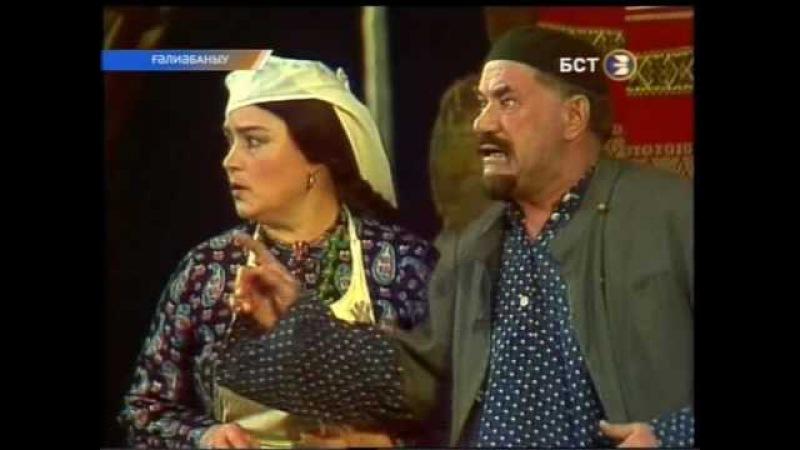 М Файзи «Галиябану»