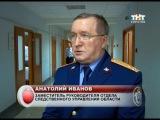 6 лет назад в России появился следственный комитет