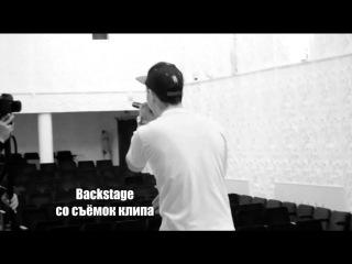 BACKSTAGE: Slam[So.Ghetto] - Немного Доброты