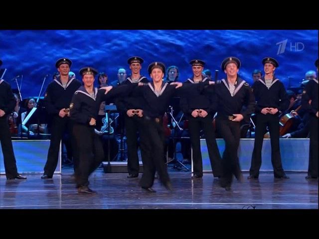 Russian Sailor Dance - Yablochko / Яблочко. Igor Moiseev's Ensemble (21.12.2016)