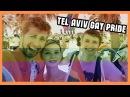 РУССКИЕ на ГЕЙ-ПАРАДЕ в Израиле